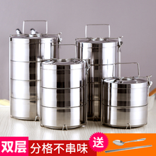 不锈钢pa容量多层保fo手提便当盒学生加热餐盒提篮饭桶提锅