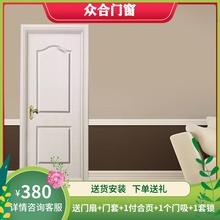[paknts]实木复合门简易免漆门现代