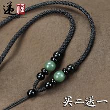 [paknts]手工编织挂件绳挂绳项链绳