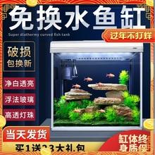 鱼缸水族箱客厅自循pa6生态金鱼at(小)型玻璃迷你家用桌面创意