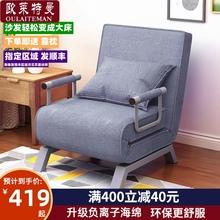 欧莱特pa多功能沙发at叠床单双的懒的沙发床 午休陪护简约客厅