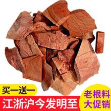 实木地板专用樟木块防pa7防虫剂防at片红樟条屑  天然樟木粉