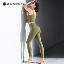 AUMpaIE澳弥尼at裤瑜伽高腰裸感无缝修身提臀专业健身运动休闲