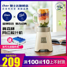 Ostpar/奥士达at榨汁机(小)型便携式多功能家用电动炸果汁