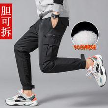 可拆卸内胆羽绒裤男pa6外运动加at装裤高腰外穿棉裤冬季保暖