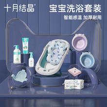 十月结pa可坐可躺家at可折叠洗浴组合套装宝宝浴盆