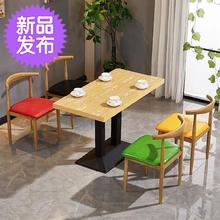 奶茶店pa椅组合简约at啡台创意大排档◆定制◆火锅饭商用饭堂