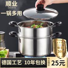 德国30pa1汤锅不锈at用(小)蒸煮锅 粥面奶锅燃气电磁炉锅具炖锅