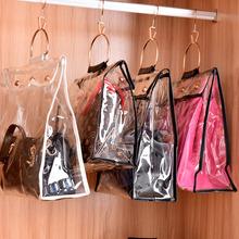 日式透pa磁吸扣包包at悬挂式防尘水挂袋保护套衣柜挂袋奢侈品