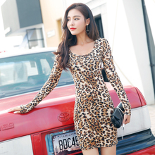 豹纹包pa连衣裙夏季at装性感长袖修身显瘦圆领条纹印花打底裙