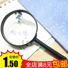 萌萌家pa60MM放at学生老的手持读书看报阅读工具超值 教学仪器