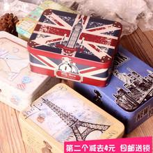 (小)号带锁铁皮收纳盒 明信片储物pa12 日记at据信封密码铁盒