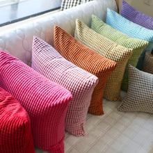 灯芯绒沙发靠垫床头抱枕办pa9室腰枕汽at枕大号抱枕套不含芯