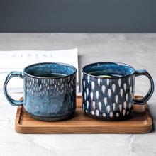 情侣马pa杯一对 创li礼物套装 蓝色家用陶瓷杯潮流咖啡杯