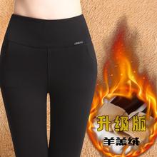 天天特pa春秋加绒加li打底裤女式高腰裤黄金绒笔(小)脚铅笔裤子