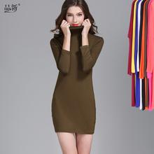 加绒厚pa代尔中长式li底衫女长袖T恤包臀连衣裙子穿修身纯色