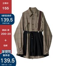 【9折pa利价】春季li2021新式时尚背带衬衫百褶裙洋气两件套