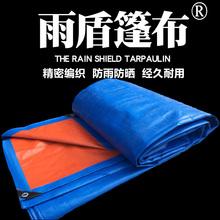 货车防pa布雨篷布油li布汽车防晒篷布遮阳布雨布三轮车帆布