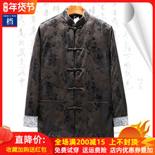 冬季唐pa男棉衣中式li夹克爸爸爷爷装盘扣棉服中老年加厚棉袄
