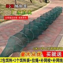 大(小)号pa笼折叠渔网li蟹泥鳅黄鳝地网笼子捕龙虾网自动捕鱼笼