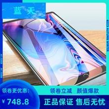 倍晶Lpa新5G派电li20新式十核Pro超薄大屏12英寸Pad全网通安