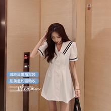 海军风pa衣裙202li夏白色学院风气质女神范收腰显瘦裙子夏天