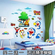 卡通动pa墙贴纸自粘li宝宝房间卧室床头墙壁温馨创意装饰贴画