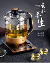 2.5pa全自动养生li煮粥煮茶壶加厚玻璃烧水壶多功能3升大容量