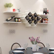 现代简pa餐厅悬挂式es厅墙上装饰隔板置物架创意壁挂酒架