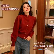 许大晴 复古新年红色pa7衣女秋冬am开衫过年红灯笼袖毛衣