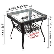 可旋转pa椅 大正方am喝茶桌椅组合4的打牌桌子休闲茶几桌