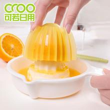 日本进pasanadam工简便柠檬橙子榨汁器 水果鲜榨工具