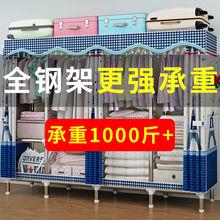 简易布衣柜pa5MM钢管am固简约经济型出租房衣橱家用卧室收纳柜