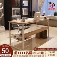 包邮简pa现代电脑桌ma用办公桌学生写字台简约书桌笔记本桌子