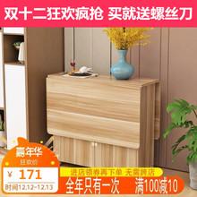 折叠餐pa宜家用(小)户ma形简约易多功能可伸缩移动吃饭桌子4的