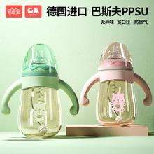 婴儿奶pappsu新ma口径带吸管手柄摔防胀气大宝宝奶瓶断奶神器
