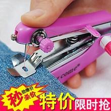 便携式pa型迷你手动ma家用多功能简易手工袖珍手持微型裁缝机