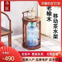 茶水架pa约(小)茶车新do水架实木可移动家用茶水台带轮(小)茶几台