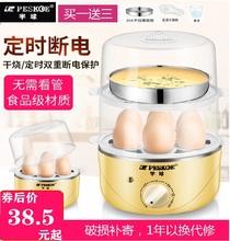 半球煮蛋器(小)型家用蒸蛋机pa9你定时多do量双层蒸蛋器宿舍