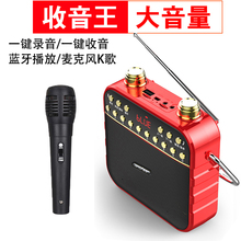 夏新老pa音乐播放器do可插U盘插卡唱戏录音式便携式(小)型音箱