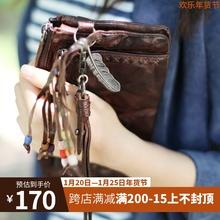 流苏真皮手拿包钱包pa6皮复古手do布长式拉链个性大容量手包