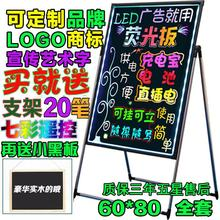 LEDpa铺广告牌发do荧发光屏手写立式写字板留言板