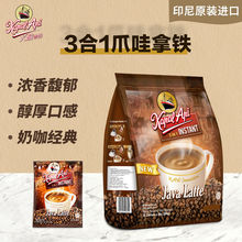 火船咖啡印尼进pa4三合一拿do浓速溶咖啡粉25包