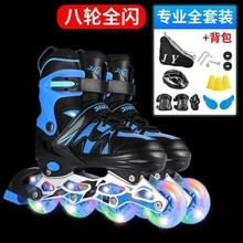 神器2pa20年闪光do夏天初学轮滑鞋可调节大(小)男女单排轮