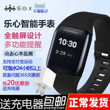 乐心mpambo wuah智能手表心率运动手环深度防水 正品联保只换不修