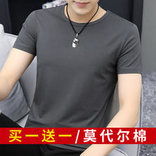 莫代尔pa短袖t恤男uo冰丝冰感圆领纯色潮牌潮流ins半袖打底衫