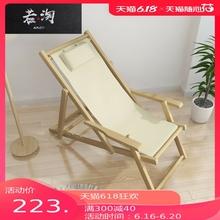 实木沙滩椅折叠pa布躺椅户外en手折叠椅午休休闲阳台椅子包邮