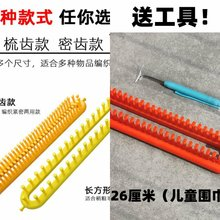 大号玩pa编织团代加su男友大型手动新手专用商用器织毛衣机