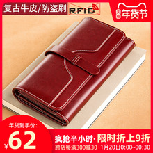 女士钱pa女长式20ix式时尚ins潮复古大容量真皮手拿包可放手机