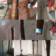 开槽机pa次成型无尘nb程全自动墙壁混凝土线槽电动切割机